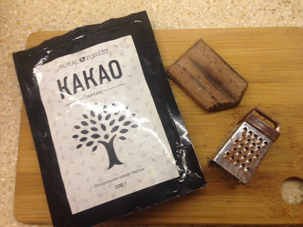 kakao-naturalnoe