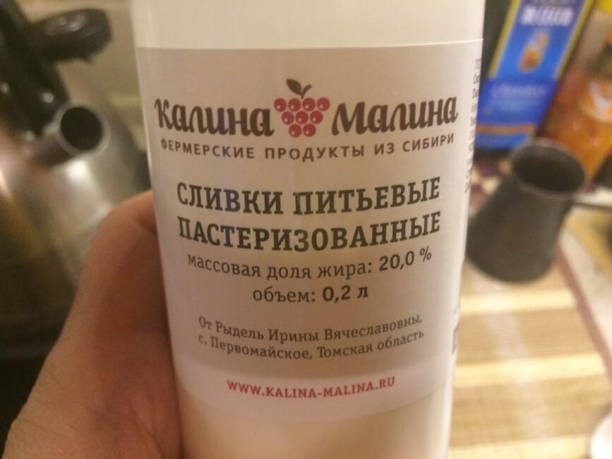 sous-iz-svezhih-pomidorov-8