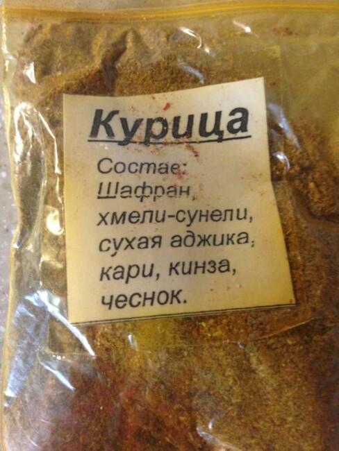 kurica-tushenaya-v-kazane-vkusnyj-recept-4